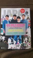 ROCKIN  ON   JAPAN【469号】アジカン  BUMP