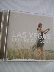CD+DVD鬼束ちひろアルバム LAS VEGAS 初回限定盤送料込み