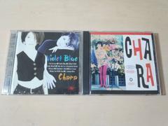 CharaチャラCD「Violet Blue」「Sweet」2枚セット★