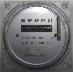 東芝時間計::SFO-204M/AC100V,60Hz,,未使用品
