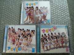 NMB48『ナギイチ』初回盤【TypeA+B+C】3CD+3DVD/他にも出品中