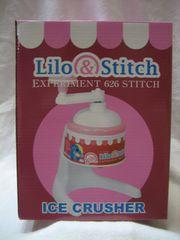 リロ&スティッチ アイスクラッシャー かき氷器 ディズニー Disney