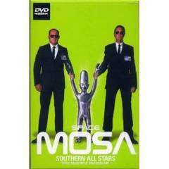 ■レアDVD『サザンオールスターズ SPACE MOSA』