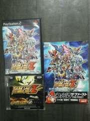 PS2スーパーロボット大戦Z攻略本&DVD付き