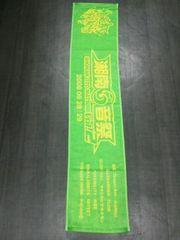 未使用湘南音祭り2008タオル