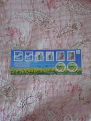 夏のグリーティング切手
