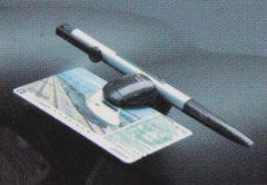 便利/車内にお一つどうぞ ペン&カードホルダー