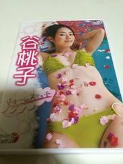 谷桃子 DVD