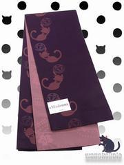 【和の志】洗える着物に◇半幅帯◇紫系・鞠に猫柄◇H-42