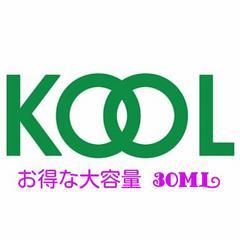 満足! KOOL 30ML 1480円 vape 電子タバコ リキッド
