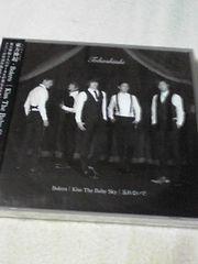 送料無料CD+DVD東方神起 Bolero Kiss The Baby