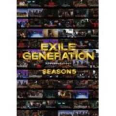 ■DVD『EXILE GENERATION SEASON�D』人気ダンスグループ