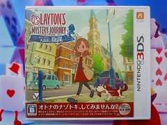 送料無料 3DS レイトン ミステリージャーニー 新品・未開封品