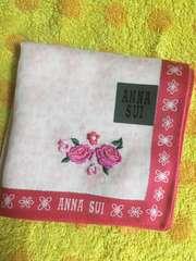 アナスイハンカチ薔薇刺繍p