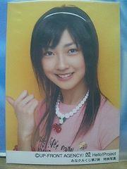 ポイントカード特典 みなクルくじ3等・L判1枚 2007.9/熊井友理奈