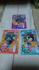 妖怪ウォッチ@ともだちウキウキペディア カード3枚セット