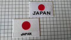 NO.224 アイロンワッペン 日本 国旗 JAPAN
