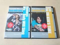 DVD「F4 TV Special 03 & 06」ケン・チュウ ヴァネス・ウー 新品