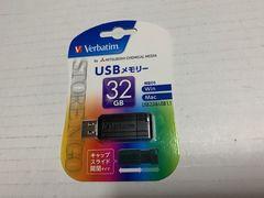 Verbatim 32GB 新品未使用