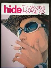 X JAPAN hide DAYS ヒデ エックスジャパン YOSHIKI ヨシキ