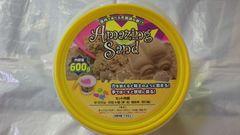 アメージングサンド(クリアバケツ入り)600g 不思議な砂