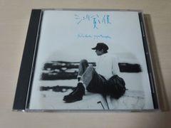 松岡英明CD「シェリーと夏と僕」廃盤●