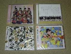 ◆CD◆AKB48 新品シングル4枚セット NO.B6