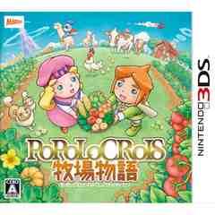 3DS》ポポロクロイス牧場物語 [174000520]