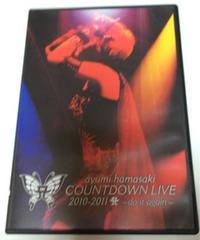 ★浜崎あゆみ『COUNTDOWN LIVE 2010-2011 A〜do it again〜』★