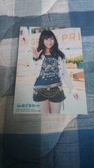 AKB48 心のプラカード矢倉楓子特典写真