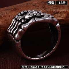 指輪 SR004-01 スカルハンド・リング / アクセサリー
