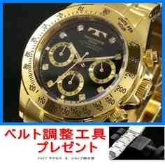 送料無料 新品■テクノス 腕時計 TGM639GB★ベルト調整工具付