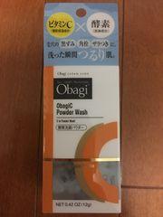 新品 オバジC酵素洗顔パウダー洗顔料 0.4g×30個