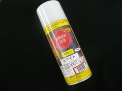 (95A)耐熱スプレー白CBR400FCBX400FVF400FVT250