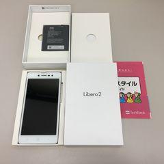 Softbank Libero2 602ZT  ホワイト �A【赤ロム保証】