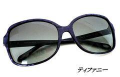 ◇新品同様!ティファニー サングラス 紫 e116