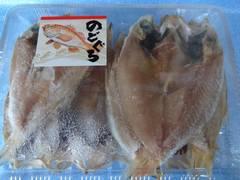 ☆大人気 国産  のどぐろ開き干し 6尾  冷凍