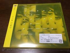 関ジャニ∞「応答セヨ」8万枚限定生産エイト盤ステッカー付き!