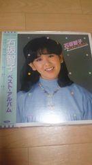 稀少LPレコード!石坂智子「石坂智子 ベストアルバム」☆(1981年)