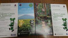 伊勢丹チャリティー ベアブリック カタログ2010 2011 3冊