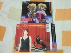 CD ガンダムSEED DESTINY 挿入歌 焔の扉 FictionJunction YUUKA