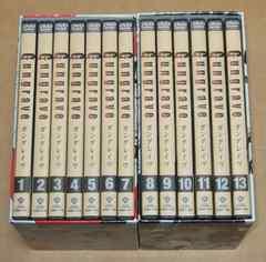 GUNGRAVE ガングレイヴ DVD 初回全13巻