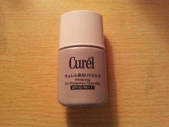 新品☆キュレル 美白UVミルク 10ml