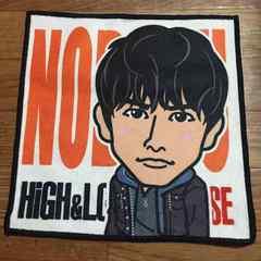 HiGH&LOW THE BASE 劇団EXILE 町田啓太 ノボル タオル ガチャ