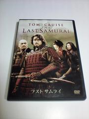 洋画 DVD ラストサムライ 特別版 / トムクルーズ 渡辺謙 真田広之 小雪