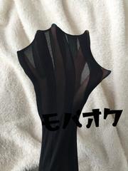 ☆キャンギャル★爪先スルーのストライプ柄ストッキングパンスト