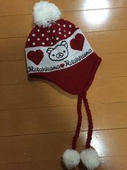 美品☆リラックマ☆ポンポン付きニット帽☆赤☆耳当て付き