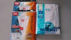激安79%オフまとめ売り、BVD、Tシャツ4枚(未開封、白、M)