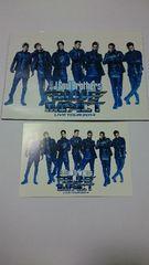 三代目JSB BLUE IMPACT 会場配布冊子 ポストカードセット