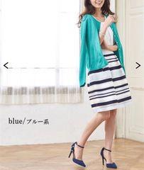 【Sサイズ】ボーダースカート/ブルー